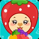 甜蜜水果派