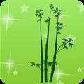 竹子「到底是树还是草呢