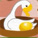 生金蛋的鹅