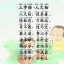 人(ren)之初(chu)