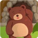 寂寞的小熊