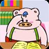三只小猪学英语30