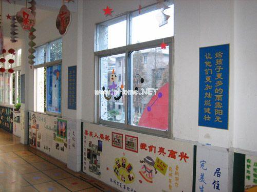 小太阳幼儿园楼道环境布置欣赏教案课件下载-楼道装饰