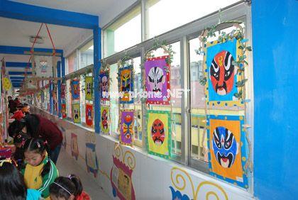 大地四季幼儿园走廊楼梯窗户环境布置欣赏