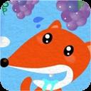 狐狸与葡萄