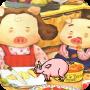 猪�z宝宝的大餐