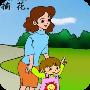 漢語拼音字母歌aoe