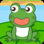 起司公主:小青蛙