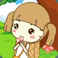 起司公主:采蘑菇的小姑娘