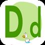 英文字母D的发音
