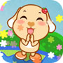 幸福拍手歌